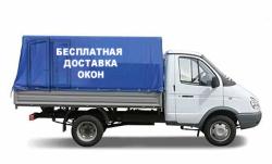 dostavka_okon_v_krimy