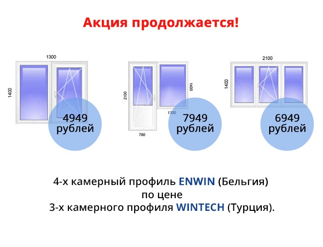 aktsia_660